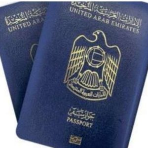 Buy United Arab Emirates Passport Online. Top Quality In The Market